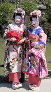 The Okobo, Japanese Geisha Shoes